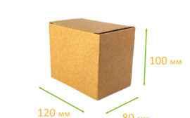 Картонная коробка #013