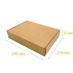 Картонная коробка #025